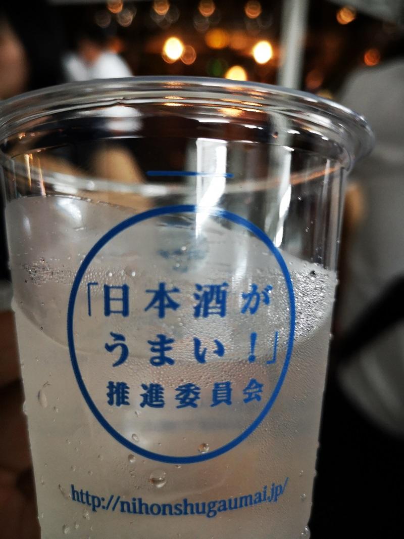 グランフロント日本酒イベント