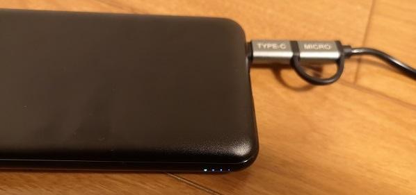 typeCで充電。ピンボケ版