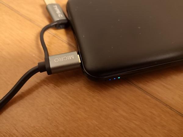 microで充電
