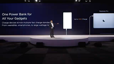 40W超急速充電モバイルバッテリーを発表