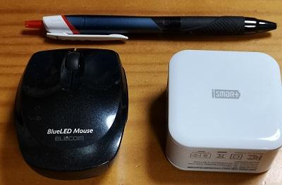 USB充電器の他の物とのサイズ比較