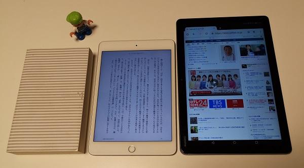 iPad mini5と書籍や10インチタブレットとのサイズ比較