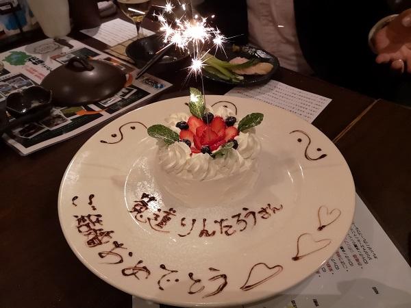 サプライズのケーキ
