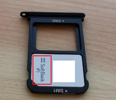iVideoのSIMカードはソフトバンクと分かるもの