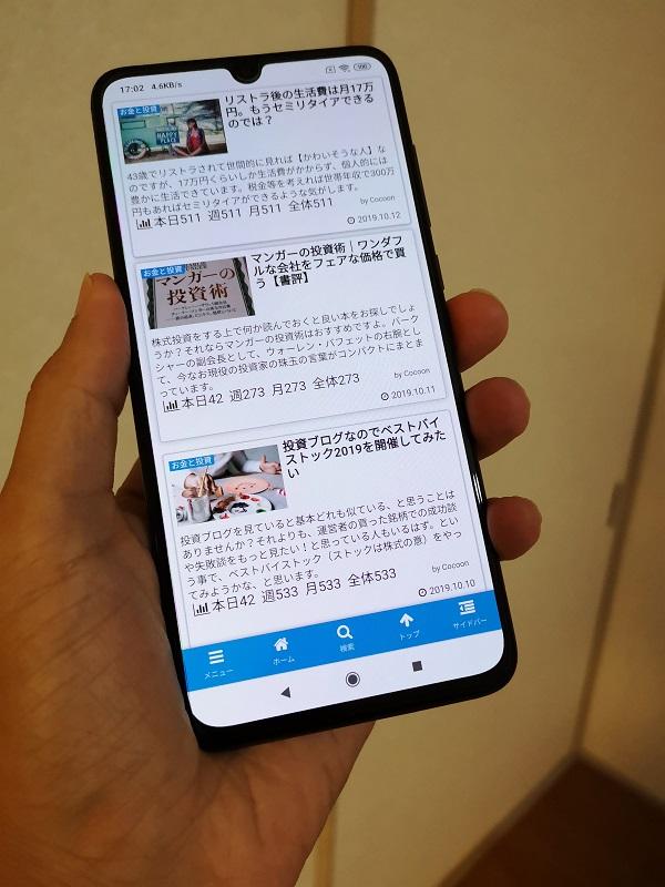 【Xiaomi Mi9画像】ハンズオン