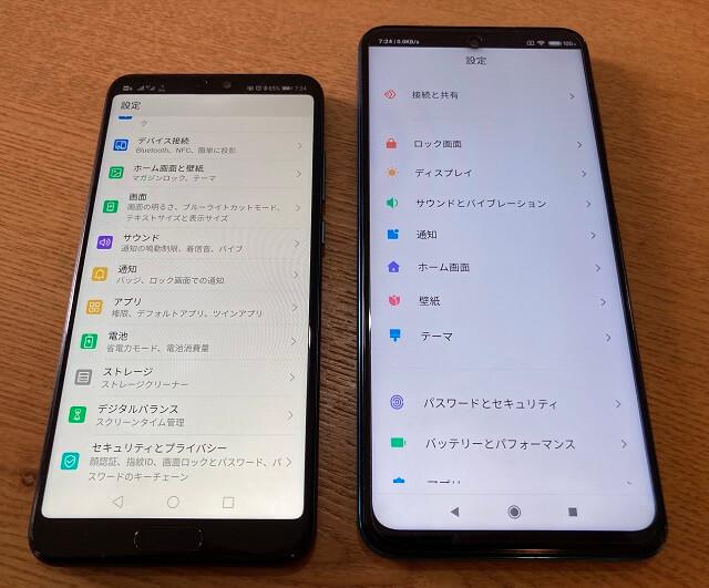 左:Huawei P20 右:Note9S