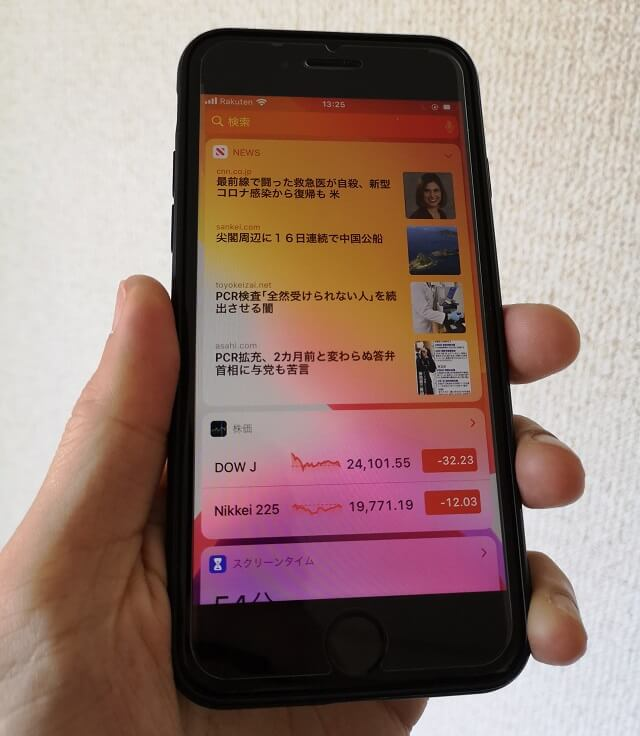 iPhoneSE2片手持ちは正義